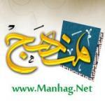 Manhag's Photo